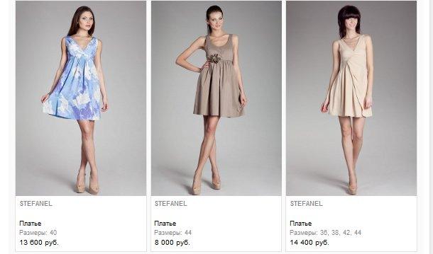 Платья Брендовые Италия Купить Онлайн