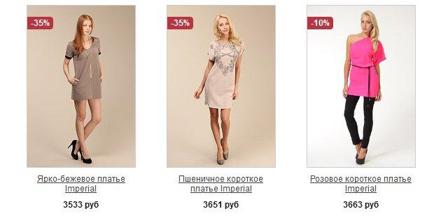 Фирма Женская Одежда Каталог