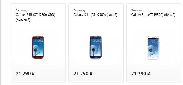 купить телефон через интернет магазин мтс