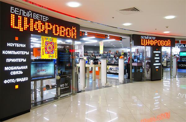 Comfort представлено самый крупный магазин компьютерной техники том, чего термобелье