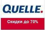 Интернет-магазин качественной женской одежды из Европы с доставкой по всей России