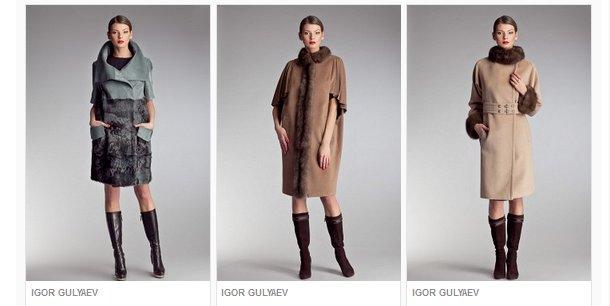fd14b0866 Пальто весна 2013 купить в интернет-магазине. Лучший выбор! | Скидки ...