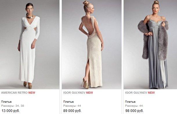 Заказать белое вечернее платье