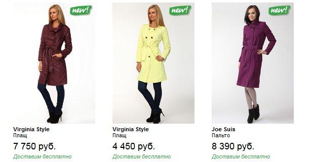 6769cc1150b Весенняя коллекция пальто 2013 в Шоптайм