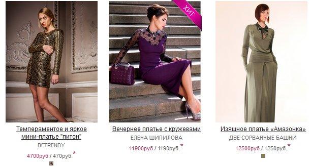 be53fed4a62 Вечернее кружевное платье купить в Elitdress