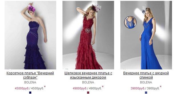 Выпускное платье интернет магазин