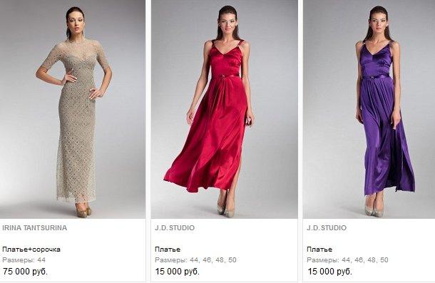 Где находятся магазины выпускных платьев