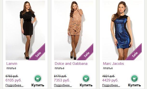 Купить Платье На Выпускной Короткое И Пышное