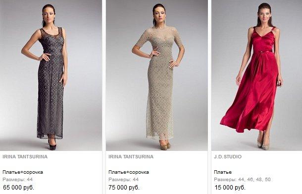 c23e30023f6 Купить вечернее платье интернет магазин