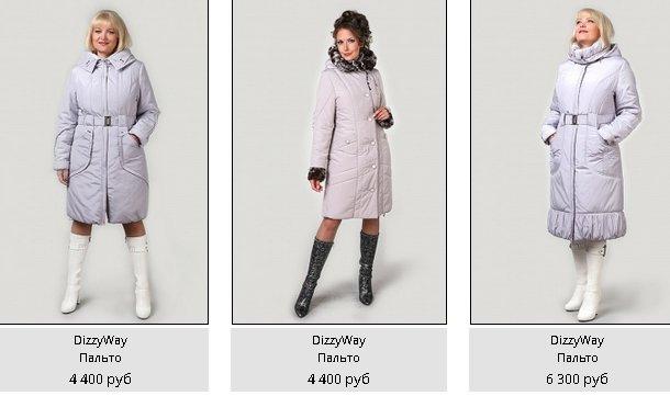 a921bfaeed5 Купить женское весеннее пальто в Викишоп
