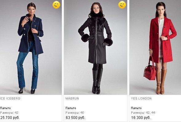 a7edfb503af Купить женское весеннее пальто в Топбрандс