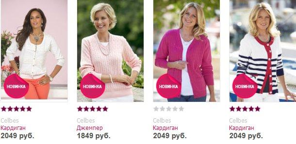 Интернет Магазин Женской Одежды Недорого С Доставкой