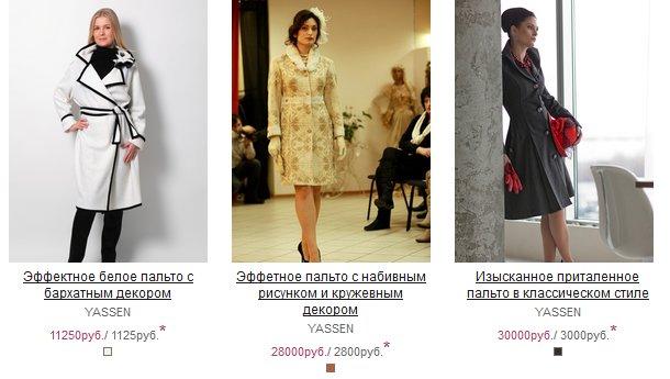Элитдресс интернет магазин женской одежды