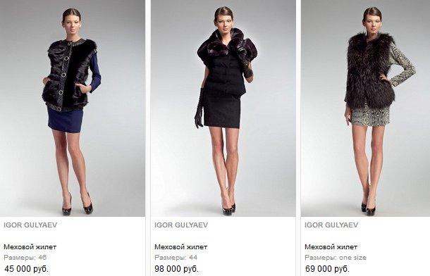 Заказать женскую одежду через интернет