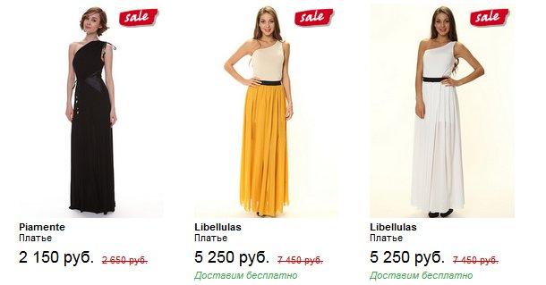 Длинные Платья Распродажа Интернет Магазин