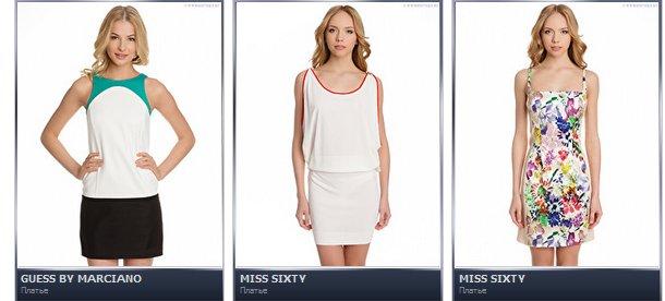 Французские платья с доставкой