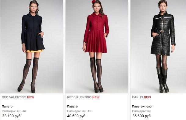 bb487d6246f Новые коллекции женских пальто 2013 для осени в Топбрандс