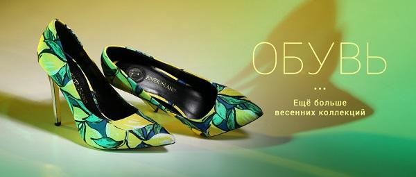 Женская коллекция обуви весна лето 2014