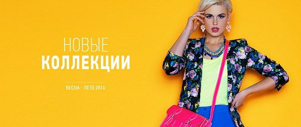 Коллекция женской одежды Весна-Лето 2014 в Ламода