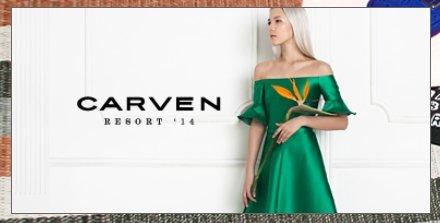 Коллекция Carven платья и пальто