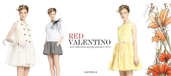 Новая коллекция Ред Валентино 2013-2014