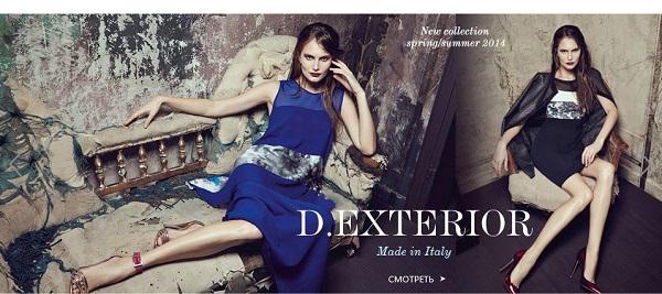 Новая коллекция D.EXTERIOR