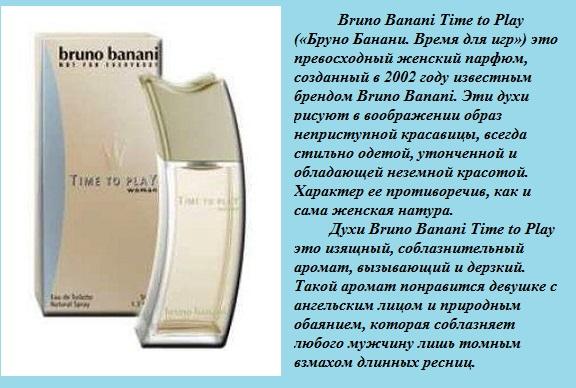 Bruno Banani Time to Play