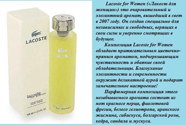 Lacoste for Women