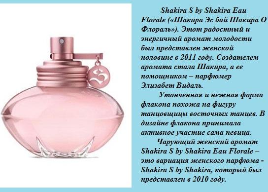 Shakira S by Shakira Eau Florale