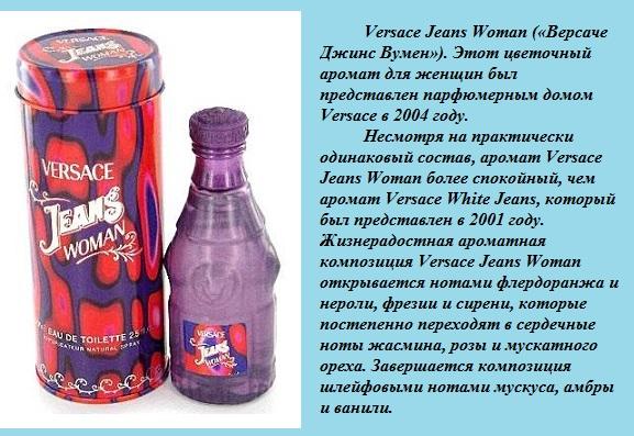 Versace Jeans Woman
