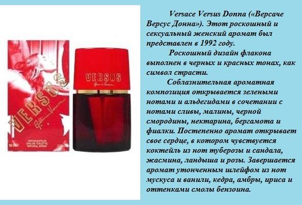 Versace Versus Donna