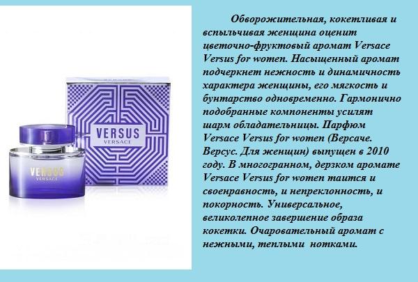 Versace Versus for women